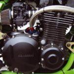 Peinture moteur moto